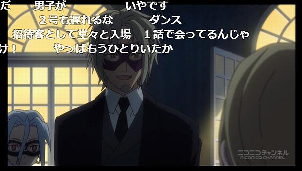 8話 (69)