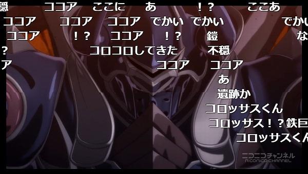 7話 (20)