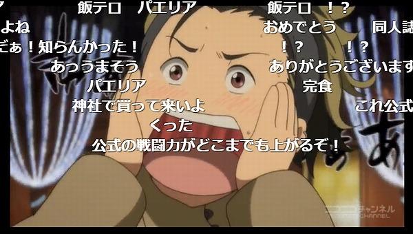 10話 下 (19)