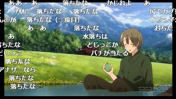 8話 (15)