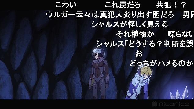 10話 (146)
