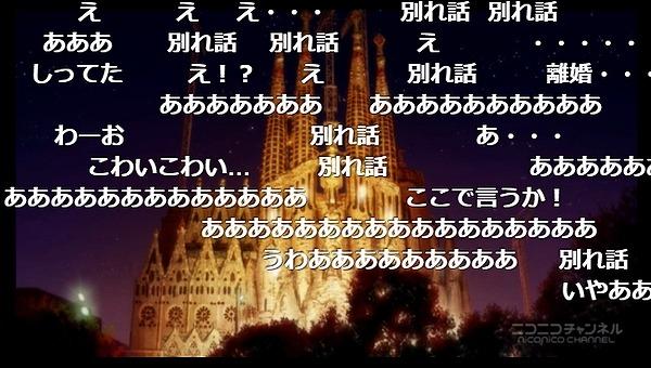 11話 (170)