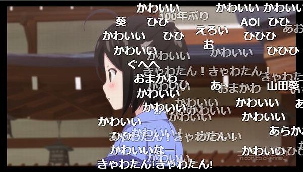 3話 (73)