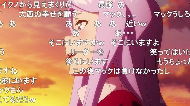 8話 (184)