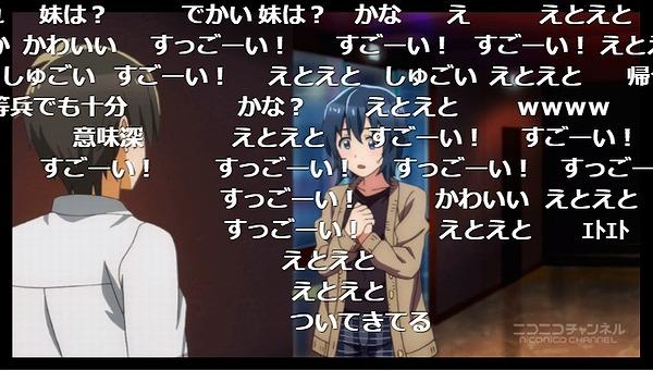 7話 (52)