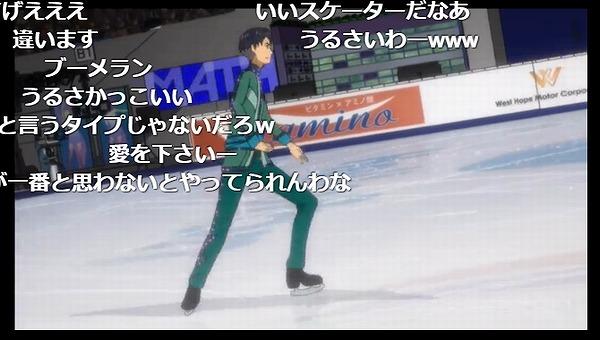 9話 下 (10)
