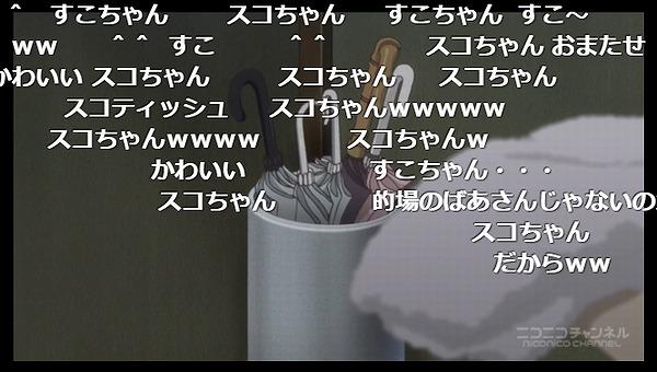 4話 (30)