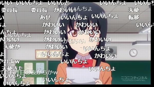 8話 (119)