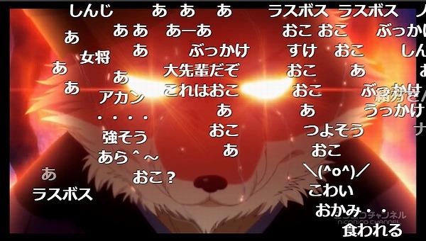 3話 (6)