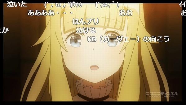 8話 (67)