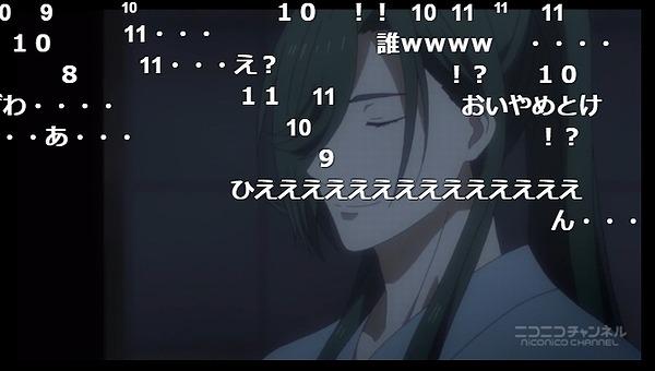 8話 (123)