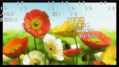 2話 (59)