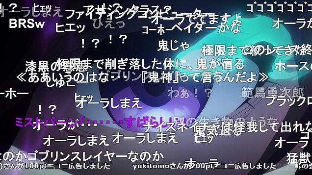 8話 (71)