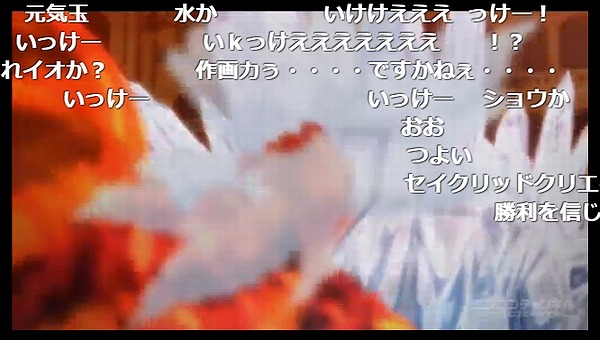 7話 (64)