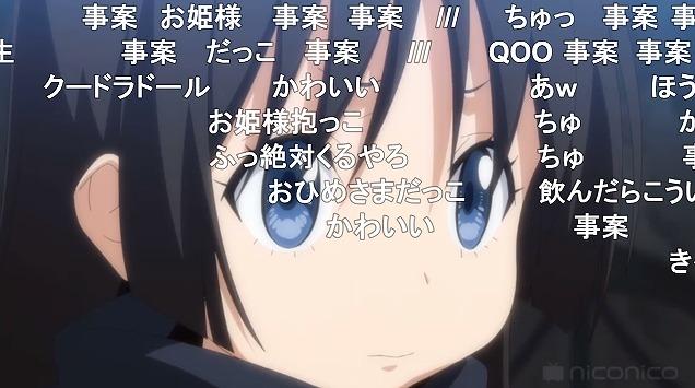 23話 (29)