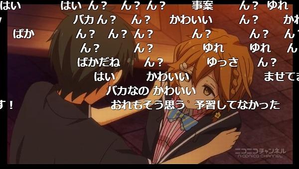 4話 (90)