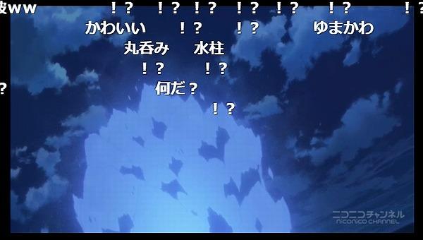7話 (116)