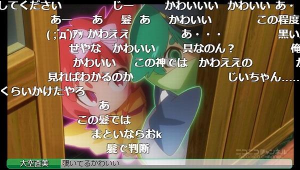 11話 (54)