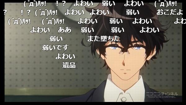11話 (96)