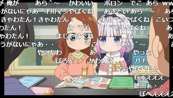 5話 (121)