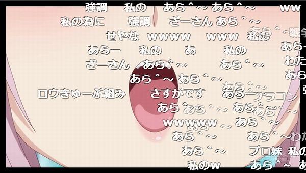 12話 (27)