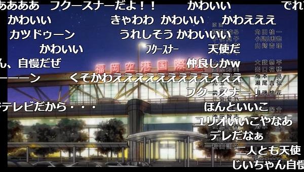 9話 下 (38)