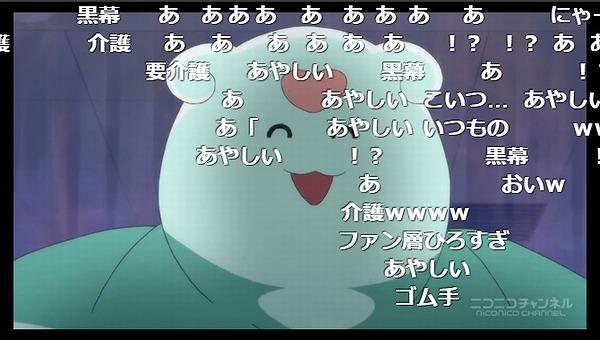 8話 (66)