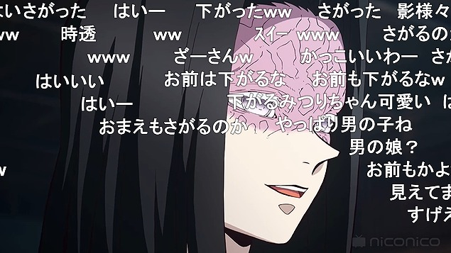 23話 (68)