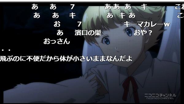 11話 (15)