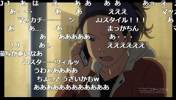 8話 (146)