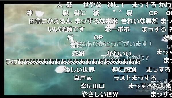12話 (162)
