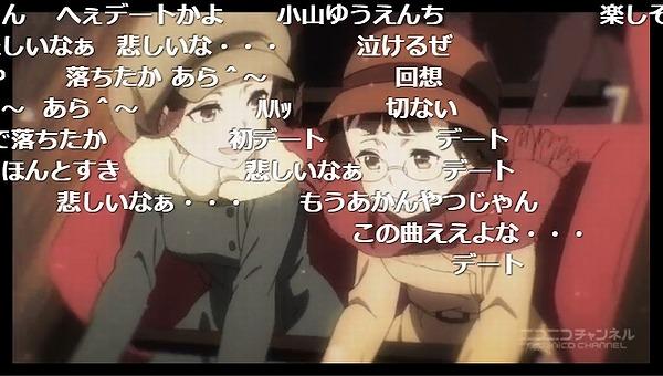 10話 (68)