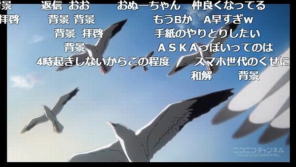 13話 (41)