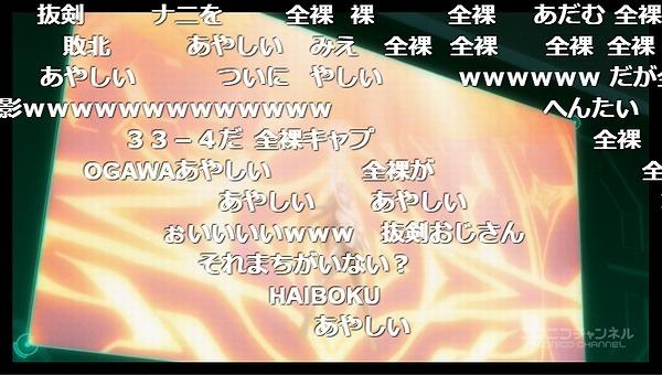 5話 (3)