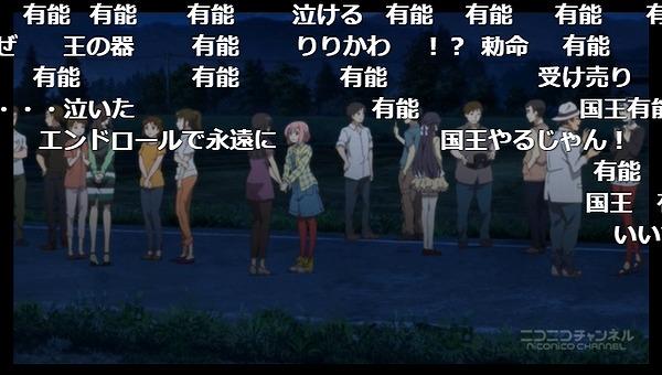 7話 (143)