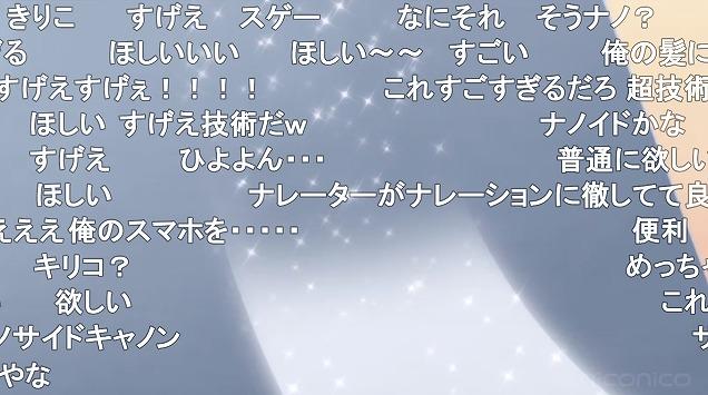 10話 (46)