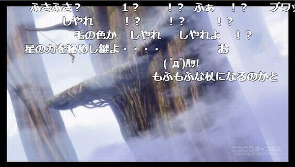 12話 (24)