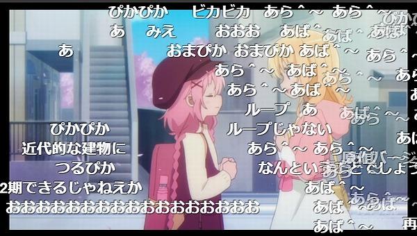 12話 (177)