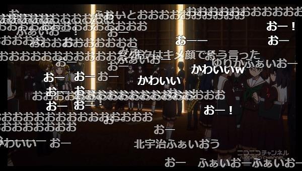 12話 (43)