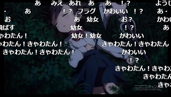11話 (14)