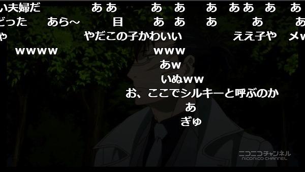 8話 (29)