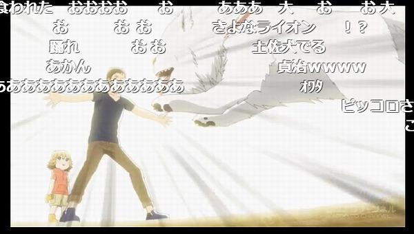 5話 (53)