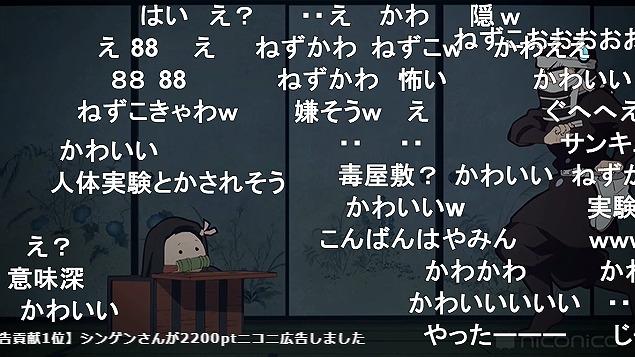 23話 (56)
