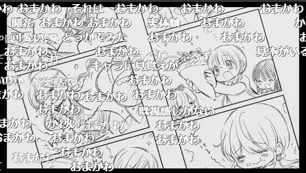 11話 (113)