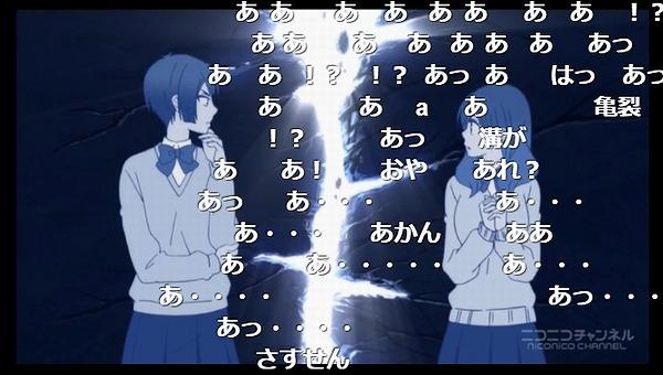 6話 (26)