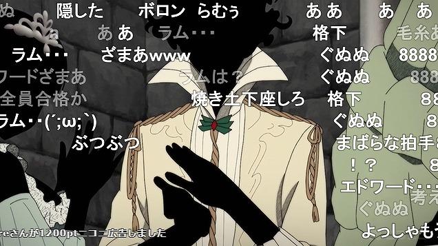 10話 (69)