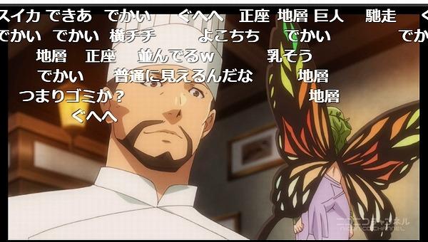 10話 (29)