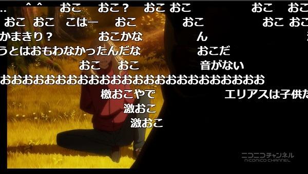 7話 (120)
