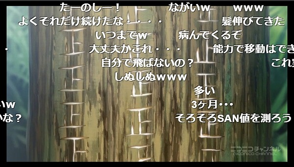 9話 (37)