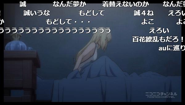 4話 (10)
